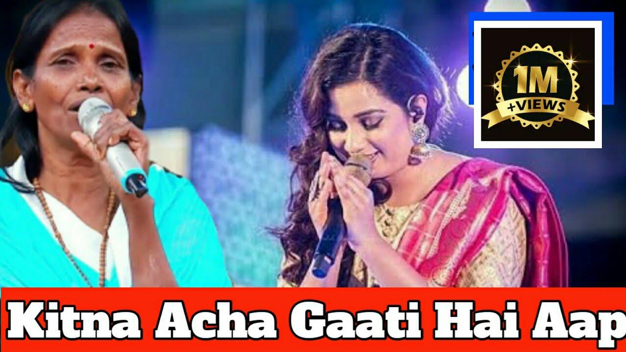 Ranu Mondal Tough Competition With Shreya Ghoshal   Ranu Mondal VS Shreya Ghoshal   Neha Kakkar