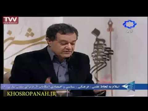 ارزیابی انقلاب اسلامی