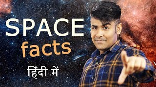 Facts About Space ! | Interesting Things About Space & Universe