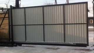 Откатные ворота с электроприводом(, 2014-11-30T09:53:39.000Z)