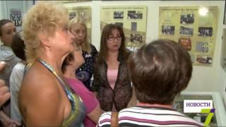 видео В краеведческом музее открылась выставка памятных событий