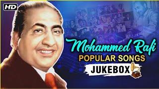 Mohammed Rafi Popular Songs | मोहम्मद रफी के गाने | Evergreen Hindi Songs | Dosti | Jukebox