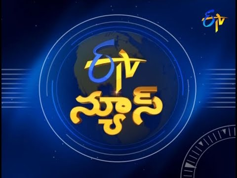 7 AM ETV Telugu News | 23rd May 2017