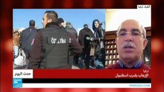 تركيا: الإرهاب يضرب اسطنبول