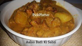 Aaloo Badi ki Sabzi / Adauri ki Sabzi Recipe