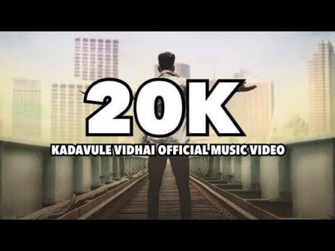 Kadavule Vidai Official Music Video - Rayan musical ft CKR