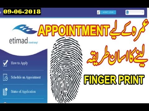 HOW To GET APPOINTMENT IN ETIMAD FOR UMRAH Urdu/Hindi