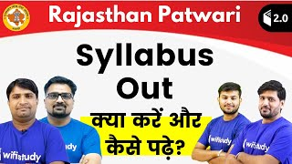 Rajasthan Patwari Syllabus 2019 Out Officially | RSMSSB Patwari 2019 | wifistudy