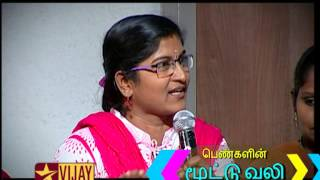 Doctor Doctor spl promo video 29th August 2015 Vijay tv saturday programs Doctor Doctor promo 29-08-2015 at srivideo