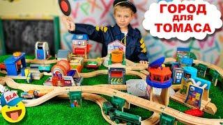 видео Железные дороги и паровозики