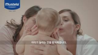 우리아이 피부 보습 시간 (with 무스텔라)