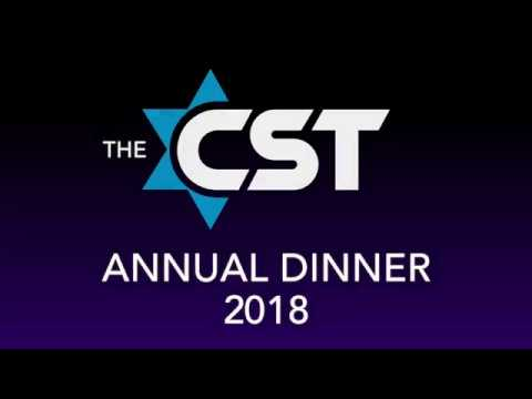 CST Annual Dinner 2018 Highlights