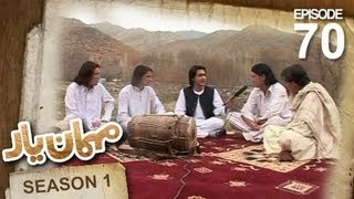 mehman e yar se 1 ep 70 with attan group