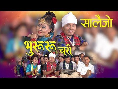 New Salaijo Song Bhururu Chari Prasad Khaptari Ft Tika Tarami Magar 2018