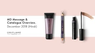 Oriflame India | December 2018 MD Message & Catalogue Overview - Hindi