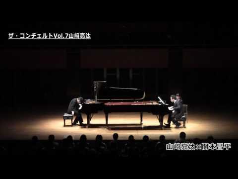 ラフマニノフ:ピアノ協奏曲 第2番 ハ短調 作品18