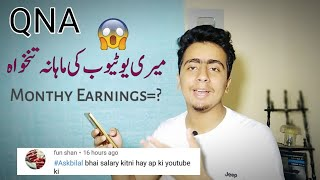 I start one year ago || My youtube salary || QnA
