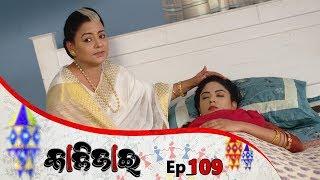 Kalijai | Full Ep 109 | 23rd May 2019 | Odia Serial – TarangTV