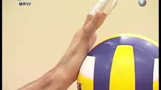 Волейбол подача 7
