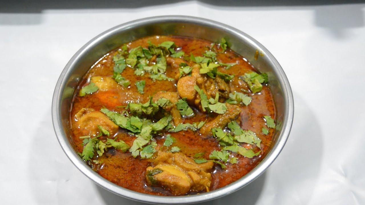 Punjabi chicken masala recipe in hindi youtube punjabi chicken masala recipe in hindi forumfinder Choice Image
