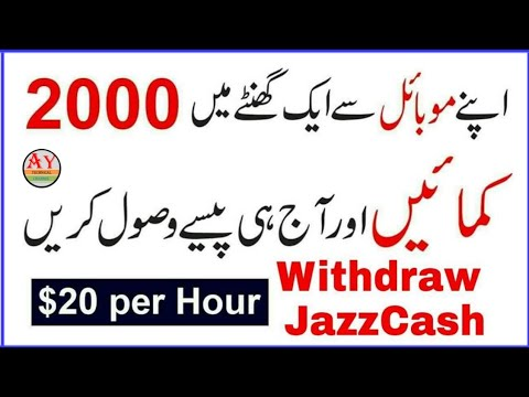 Easy Way To Earn Money Online in Pakistan 2018