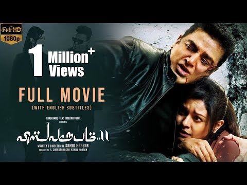 Vishwaroopam 2 Tamil Full HD Movie | Kamal Haasan, Pooja Kumar, Andrea Jeremiah | MSK Movies