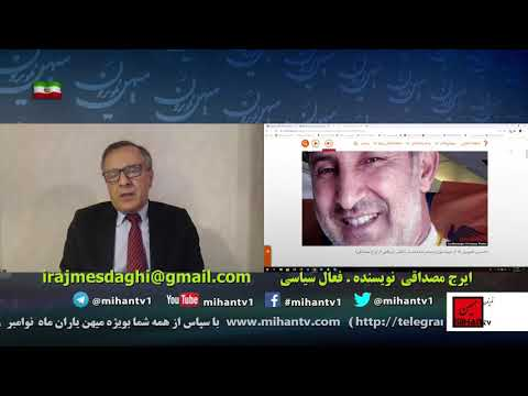 دستگیری حمید نوری (عباسی) ، قدم اول در محاکمه ی جنایتکاران علیه بشریت و پژواک صدای قتل عام شدگان