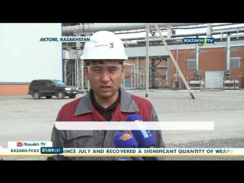 4th facility of ferroalloy plant reaches design capacity in Aktobe - Kazakh TV