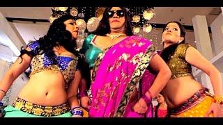 Je Pyar Nahi Kailas Jawani Mein | HOT SONG | Patna Se Pakistan