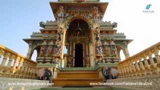 Modern Jain Pilgrimage (Hindi): Shri Parjau Tirth Yatra – Kutch, Gujarat