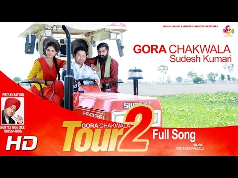 Latest Song Gora Chak Wala - Sudesh Kumari - Tour 2 - Goyal Music New Punjabi Song 2016