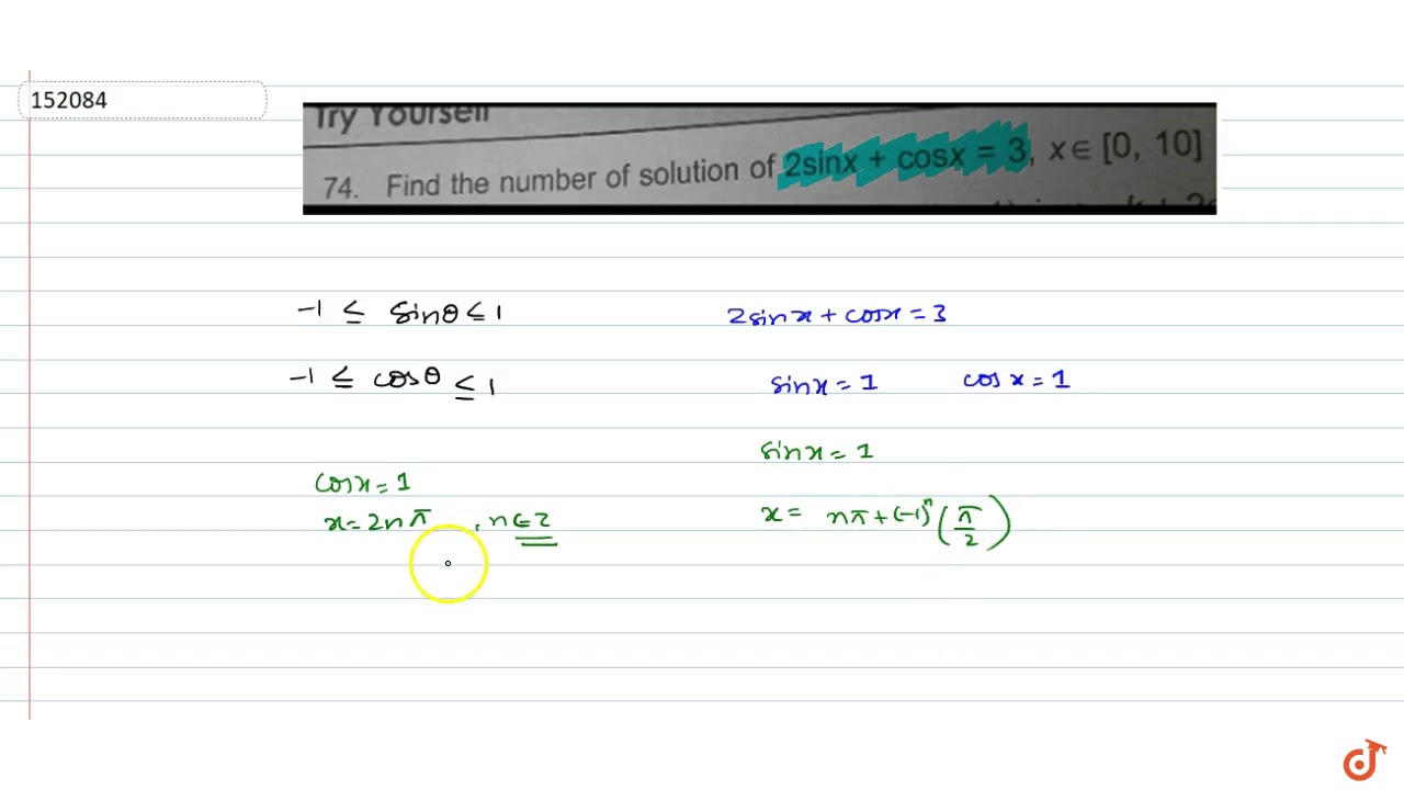 Find The Number Of Solution Of 2sinx Cosx 3 X Member 0 10 Youtube