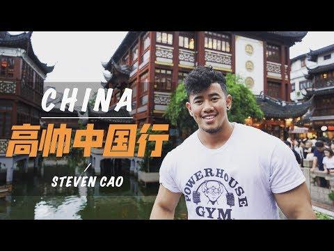 EXPERIENCE IN SHANGHAI CHINA   FIBO EXPO   EXPLORING THE CITY
