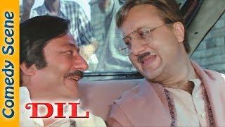Dil Movie Comedy Scene - Aamir Khan - Madhuri Dixit - Anupam Kher -#Shemaroo Bollywood Comedy