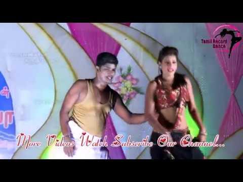 Tamil Record Dance 2018 / Latest tamilnadu village aadal paadal dance / Indian Record Dance 2018 618