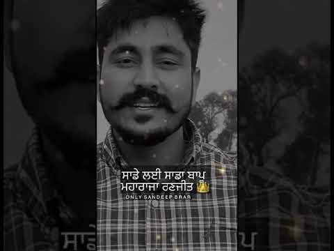 Download #OnlySandeepBrar #latest #punjabi #shayri #Status #Shorts #Bapu #ਬਾਪੂ