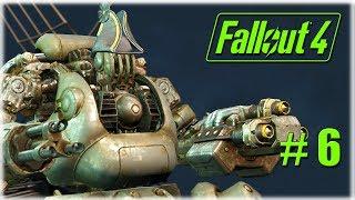 """#6.Заходим на борт Летучего Голландца. Пупс Интеллект. Прохождение [Fallout 4] в режиме """"Выживание"""""""