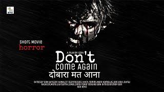 New Horror Movie 2020 | Don't Come Again ( दोबारा मत आना ) |  Hindi Short Movie |