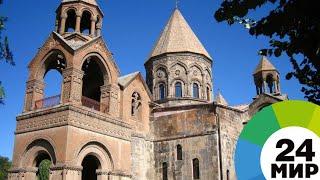 При реставрации собора Эчмиадзин открылась древняя фреска - МИР 24