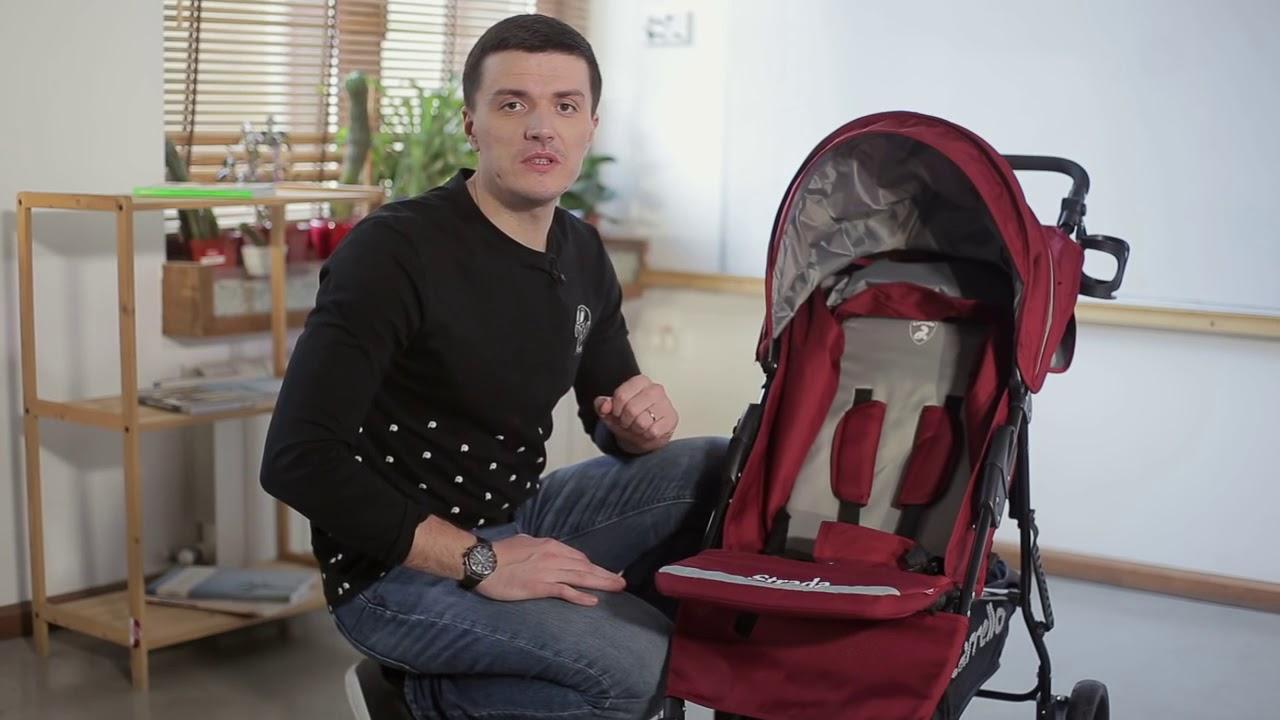 ДЕТСКИЕ ТОВАРЫ. Магазин детских товаров babyangel - YouTube