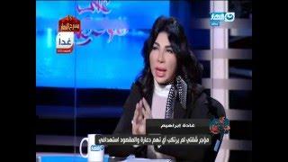 على هوى مصر - الفنانة غادة ابراهيم< : قضية ملفقة و لدي فقط شقة وحيدة قانون جديد أؤجرها منذ 5 سنوات