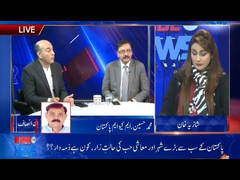 Poor Condition of The Economical Hub - Karachi | INSIDE THE NEWS | 22 Jan 2019