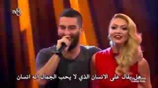 Şarkı Yaz Dostum   اكتب يا صديقي مترجمة