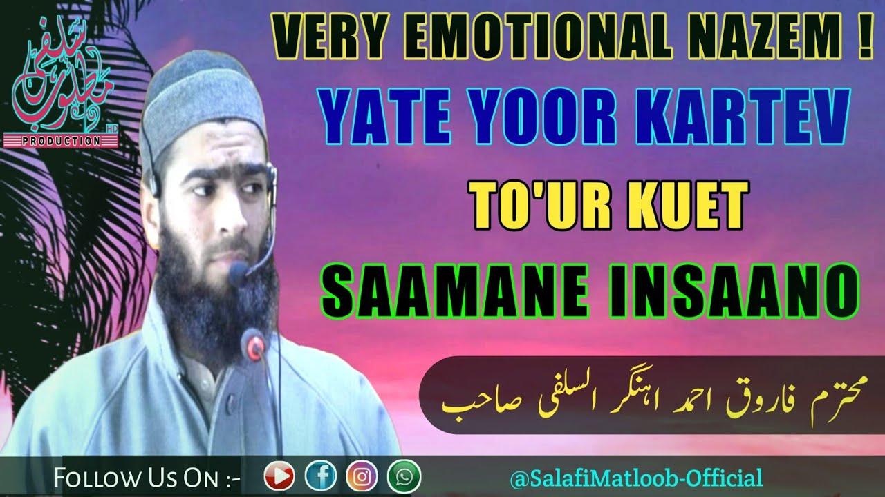 Emotional & Heart Melting Nazem By Brother Farooq Ahmad Ahanger Sahab | 🎗SalafiMatloob-Production🎗