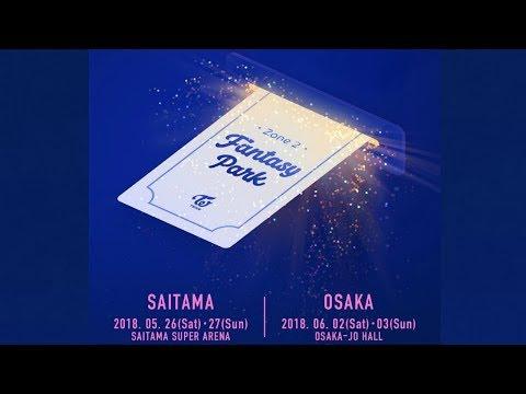 [NEWS] TWICE Announces Japan Stops For TWICELAND: Fantasy Park Concert Tour