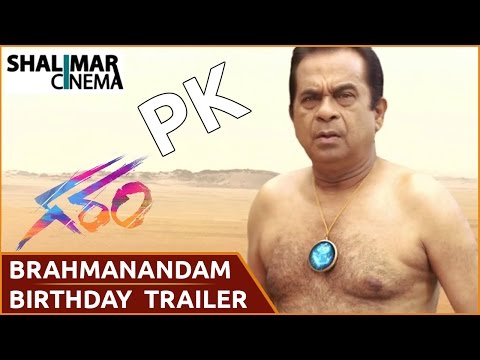 Brahmanandam As Pk  || Garam Movie Brahmanadam Birthday Special Trailer || Aadhi & Adah Sharma