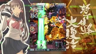 Dodonpachi Resurrection 1.5 1CC 1-ALL on STEAM 1080P 60 FPS