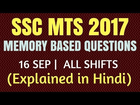 MEMORY BASED ENGLISH SOLVED QUESTIONS of SSC MTS EXAM 2017 | ALL SHIFTS |  16 SEPT | IN HINDI