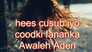 Awaleh Aden 2016 Ahlaam lyrics
