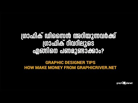 Graphic Designer Tips - How Make Money from Graphicriver.net